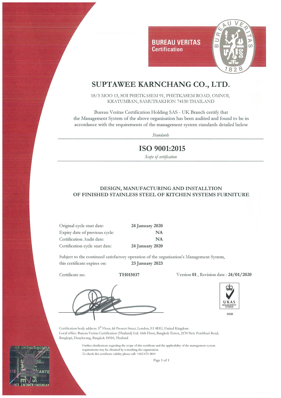CERT_SUPTAWEE KARNCHANG_ISO9001-2015 (UKAS)_Y2020-1